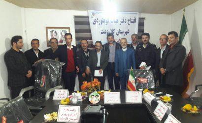 افتتاح دفتر هیات کوهنوردی و صعود های ورزشی شهرستان کلاردشت
