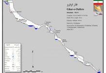 گزارش گشایش غار اوفرو به همراه نقشه و اطلاعات فنی