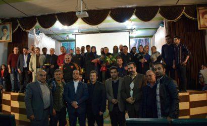 همایش تجلیل از کوهنوردان شهرستان نور