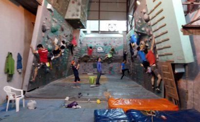 کارگاه تخصصی دانش افزایی علم تمرین در صعودهای ورزشی (سنگنوردی)
