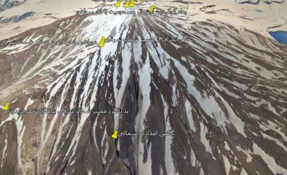 ثبت بیشترین نقاط حادثه خیز قله دماوند، باکسهای امدادی و بهترین پدهای بالگرد قابل استفاده در زمان امداد
