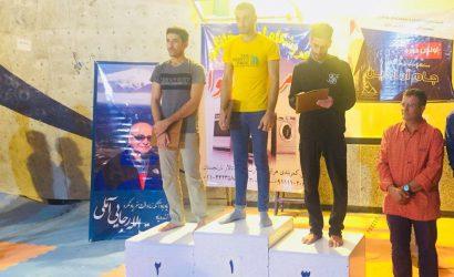اعلام نتایج نفرات برتر اولین دوره مسابقات بلدرینگ جام آماردین (آمل) در بخش آقایان